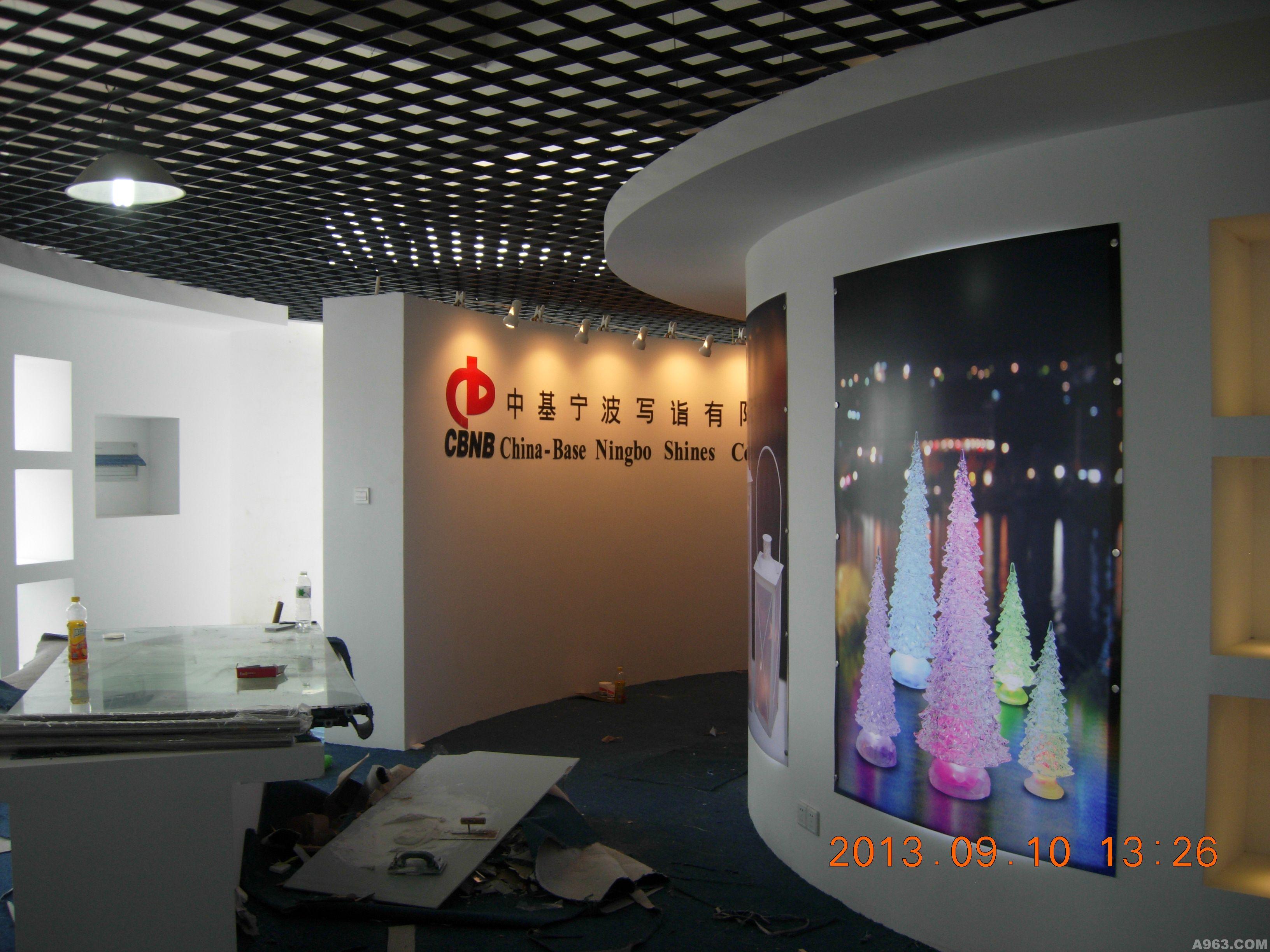 宁波展示厅设计说明